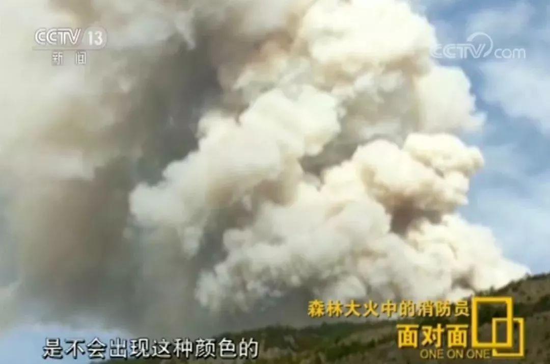 四川凉山木里火场出现复燃 隐蔽烟点如何形成?如何防范?
