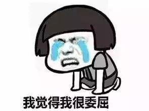 杨超越注册新宝6锦鲤人生可能得了李佳琦OMG魔鬼神器开挂!