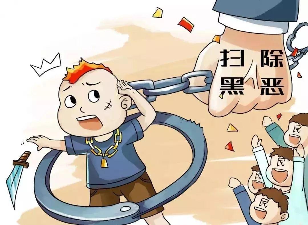 【崇义县人民法院】扫黑除恶传捷报:这伙人你可能认识!
