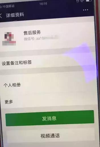 皇冠app手机投注下载 4