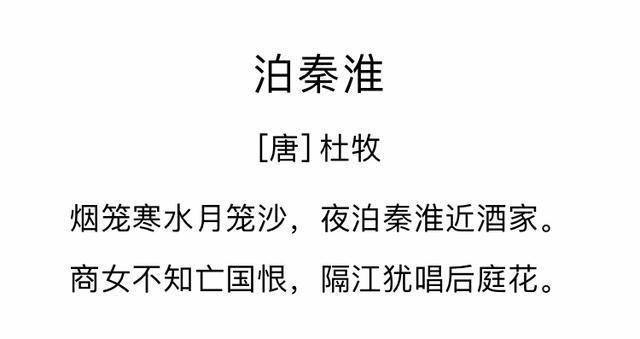匆匆一场扬州梦,让晚唐这位极尽风流的才子,写下千古名篇