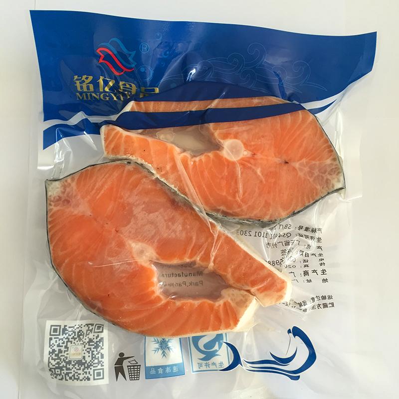 三文鱼怎么解冻 冰鲜三文鱼和冷冻三文鱼有何区别