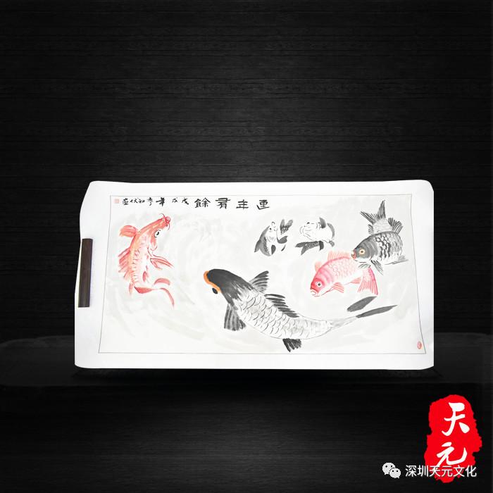 【天元藏·荐】廖初伏连年有余字画