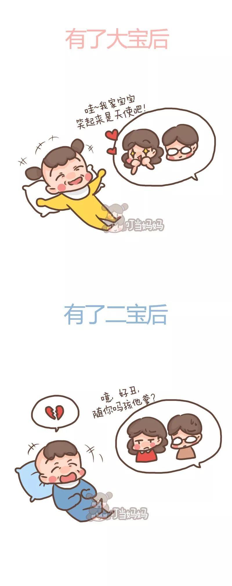 龙八国际娱乐官网app