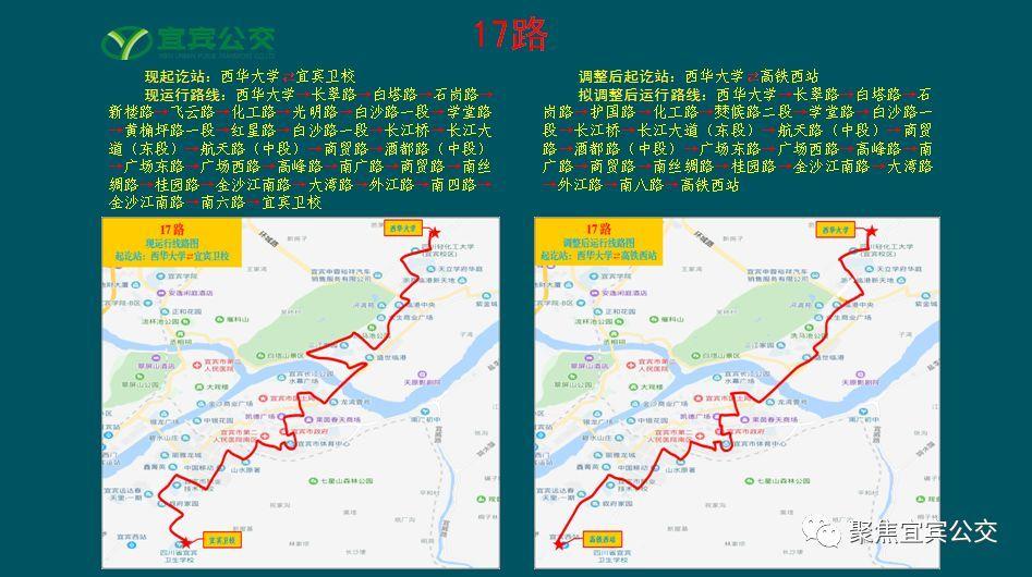 渝昆高铁第一次环评公示,线路走向和站点详解图片