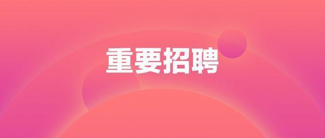 5月11日笔试,山东外贸职业学院 山东事业单位考试网
