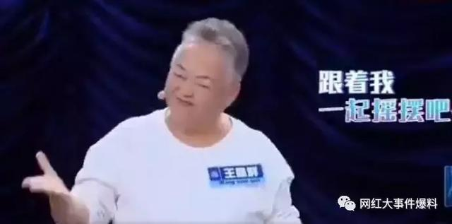 快手三名网红登上快乐大本营,吴老二表示不是针对白小白