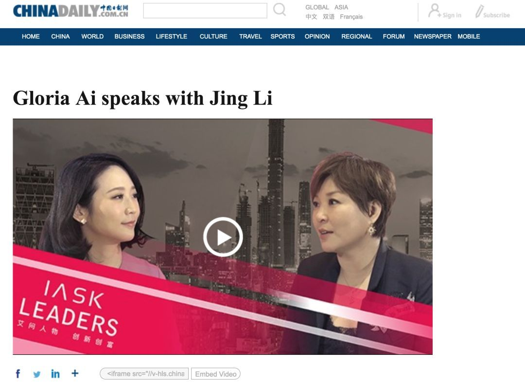 iAsk x China Daily | Gloria Ai speaks with Jing Li