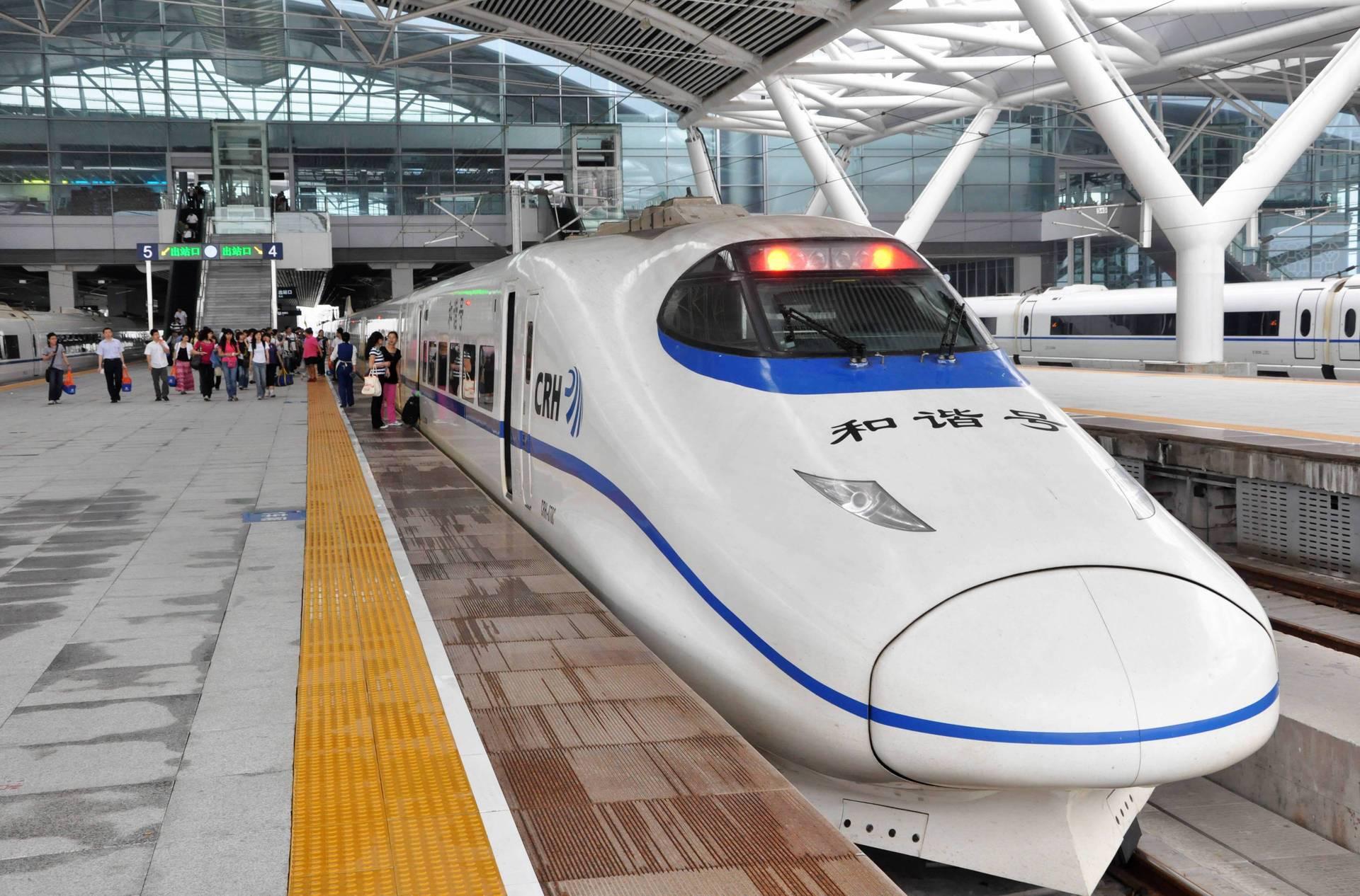 上海到南京高铁票