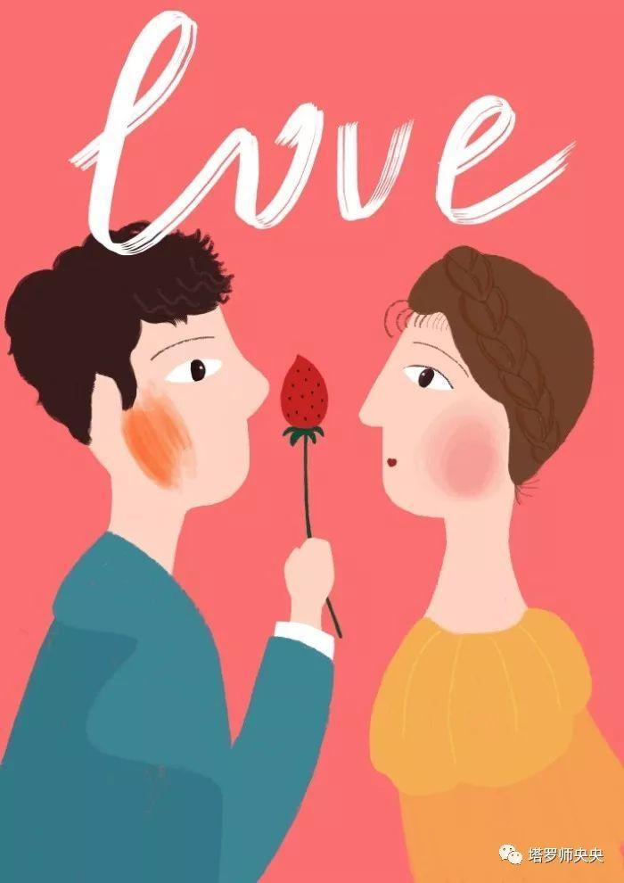 <b>占卜你的真爱是你已经认识的人吗?</b>