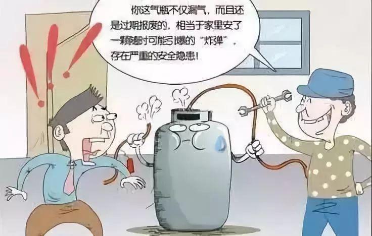 村民办丧事液化气罐爆炸!66人受伤!