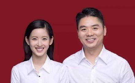 刘强东不宜离婚,京东不宜垮,苏北穷孩子的创业故事不宜收尾