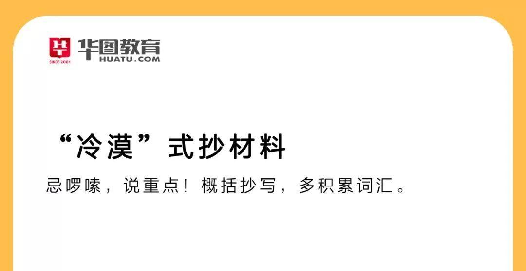 申论 广西 人口老龄化_重庆公考 申论 关注人口老龄化
