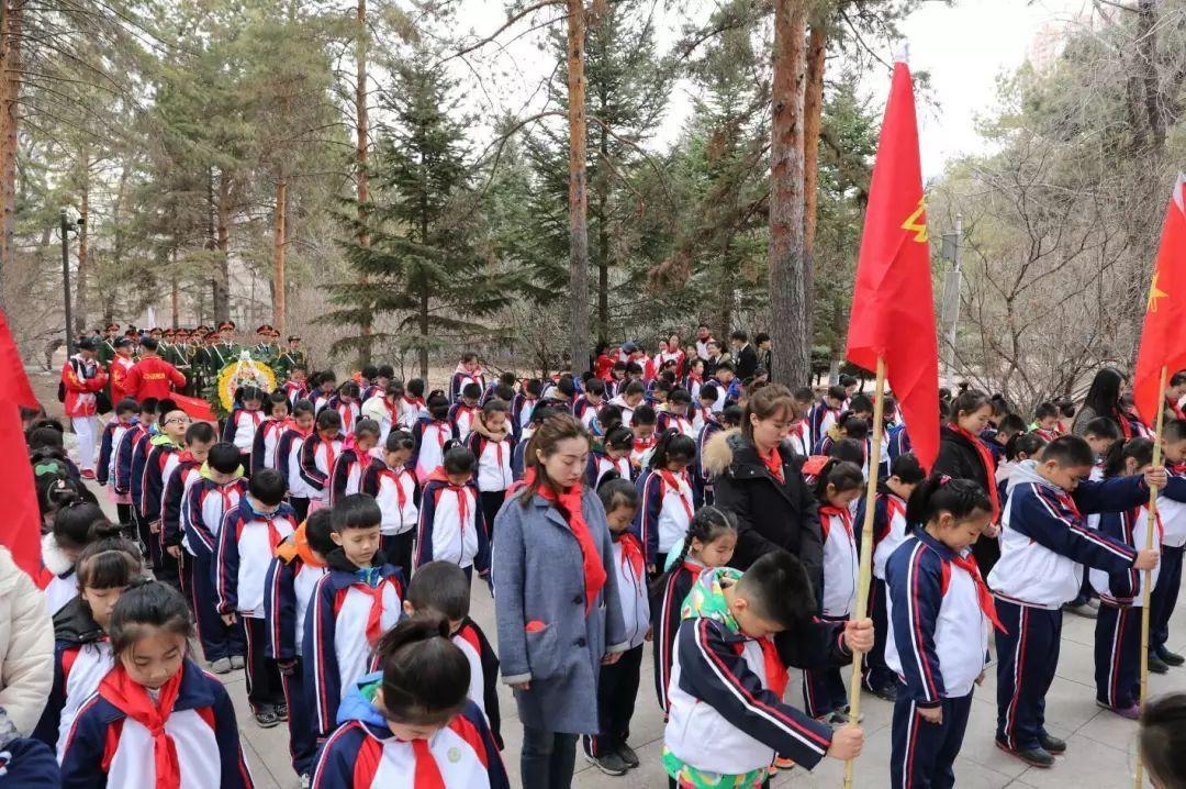 清明祭英烈 传承红色基因——哈尔滨市东湖路学校烈士陵园扫墓活动
