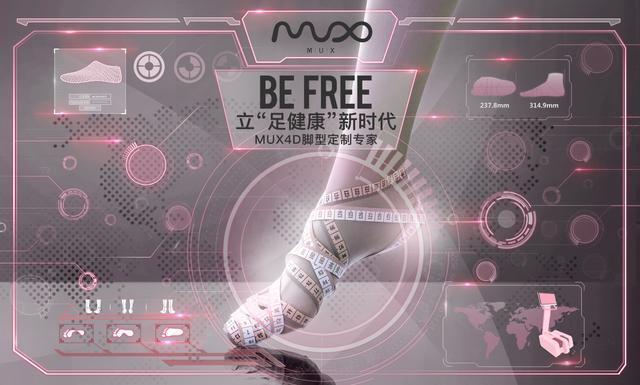 """MUX 4D高级定制巡展惊艳亮相天津伊势丹 盘高跟鞋""""优雅""""定义"""