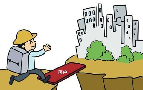 广西放开城镇落户是什么原因?广西放开城镇落户时间过程详解