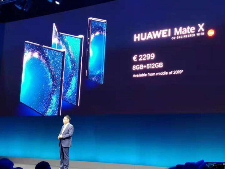 折叠屏和5G同时到来:这一个十年是华为的主场
