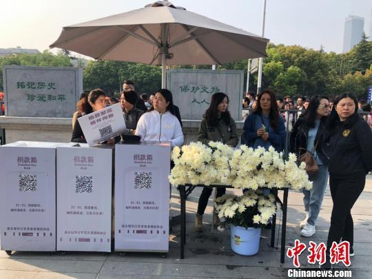 清明假期超13万人参观南京大屠杀遇难同胞纪念馆