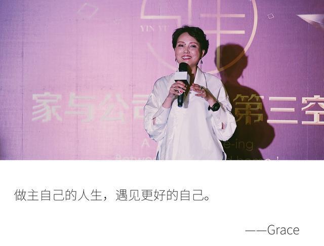 一个上海女人的前半生