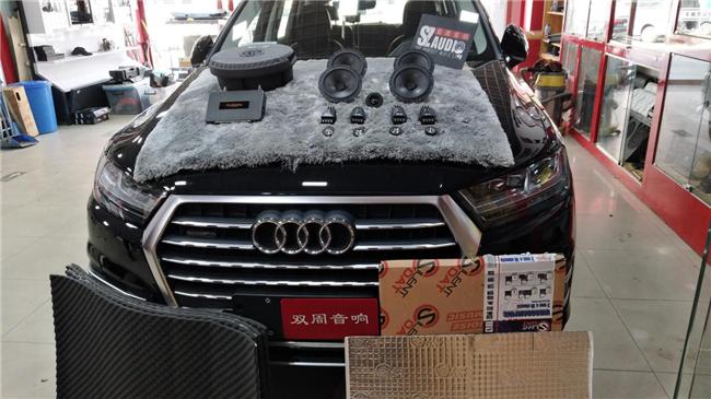 <b>奥迪Q7汽车龙虎合app改装升「级四门隔音方案</b>
