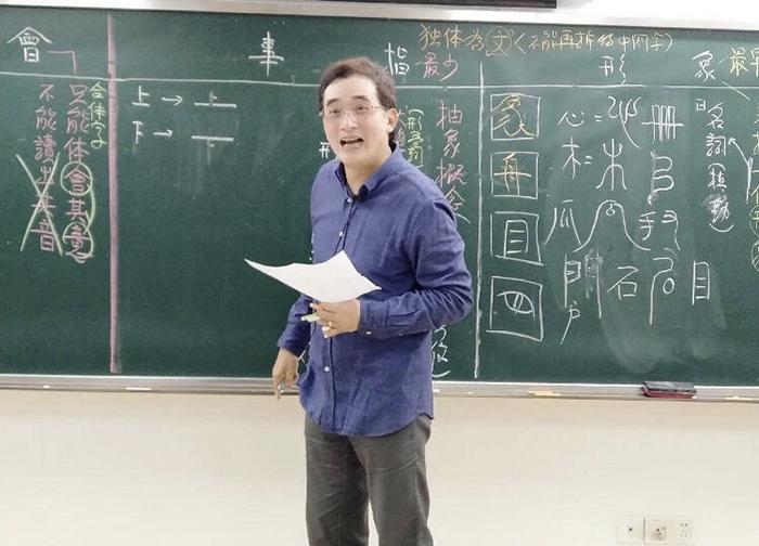 台涉诱奸案教师在福州复出?教育局回应:已关停