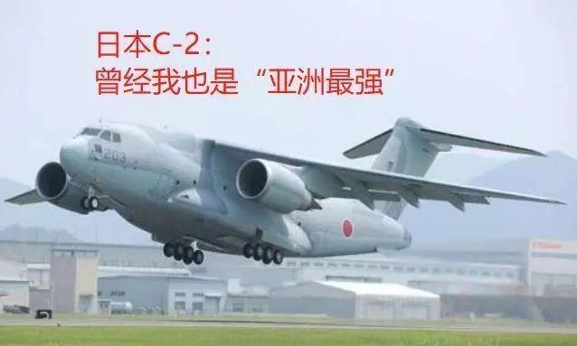 载重不到中国运20一半,但日本C2发动机推力却是运20两倍!