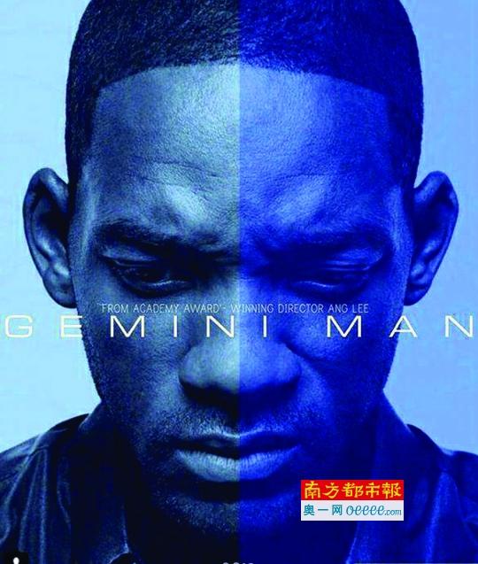 为了能够播映李安的《双子煞星》中国内地的影院银幕,这次准备好了!