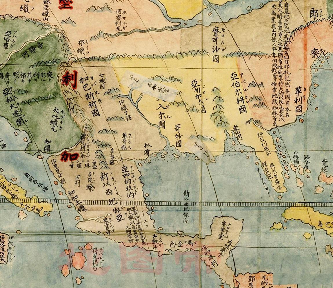 明朝这张世界地图,打造了不一样的世界格局,可惜国内无原版!