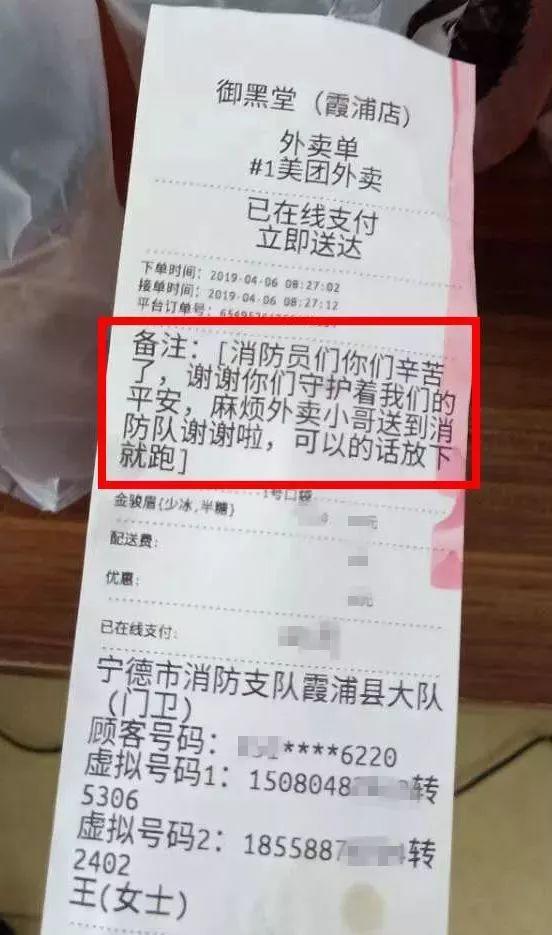 通博官网址