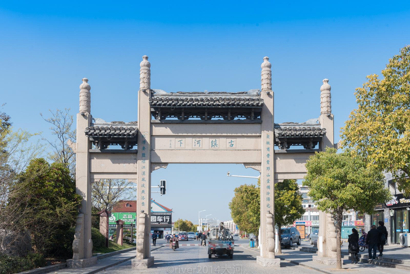 淮安市中心这座古镇被誉为进士之乡,明清出了67名进士