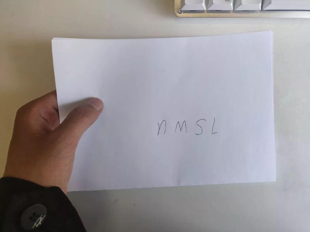 在群里发了句nmsl!结果老板以为我在骂他…