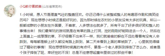 中文字幕 无码亚洲