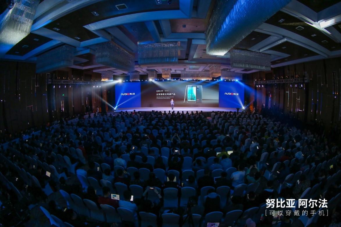 全球首款柔性屏腕机-努比亚阿尔法会是打开未来的那把密钥吗?