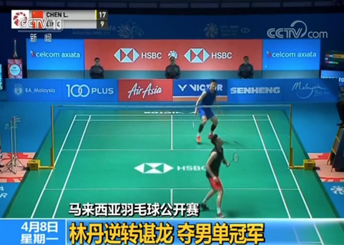 马来西亚羽毛球公开赛 林丹逆转谌龙夺男单冠军