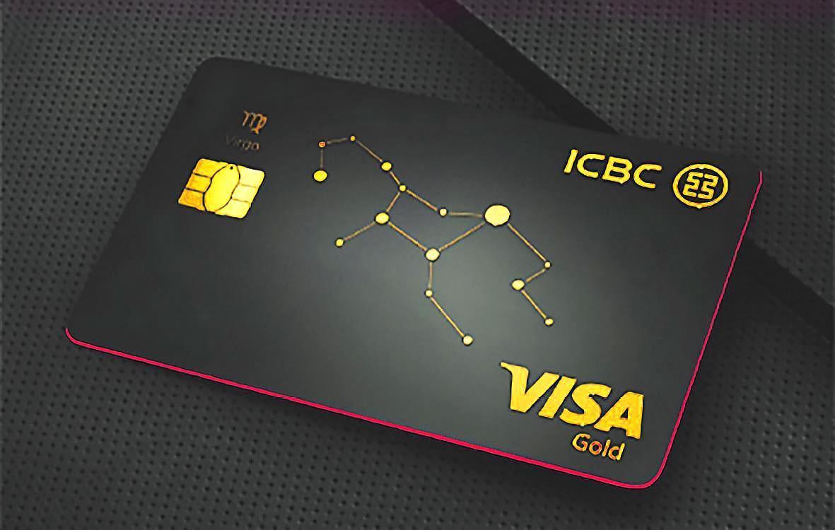 工商信用卡逾期截图