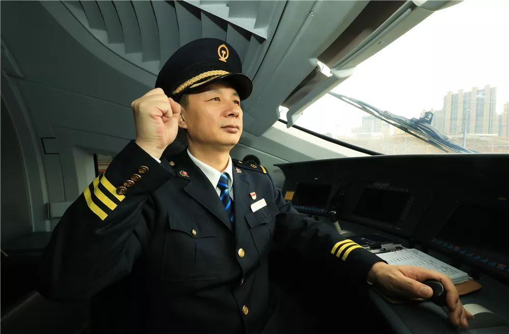 <b>新时代·铁路榜样丨邢云堂:高寒高铁追梦人</b>