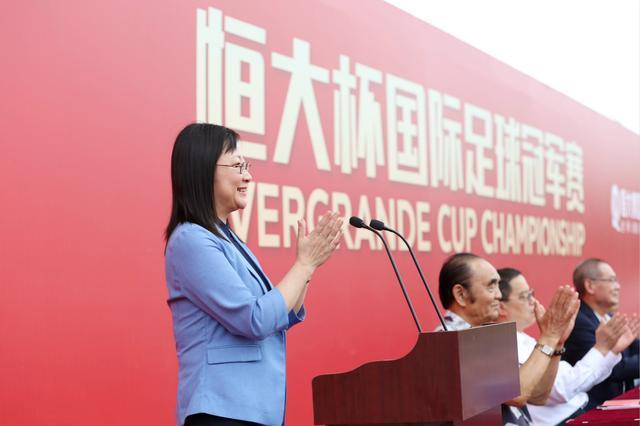 恒大U17国际冠军赛开赛 名宿称赞赛事加快提升中国足球青训水平