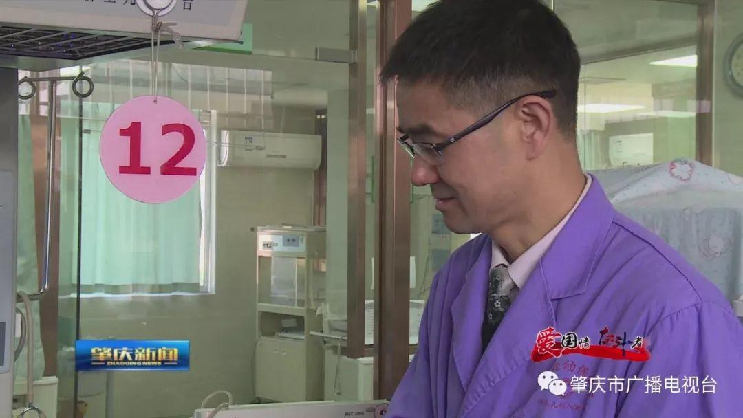 """肇庆仁医黄书炜:多年来如一日 担当患儿的""""守护者"""""""
