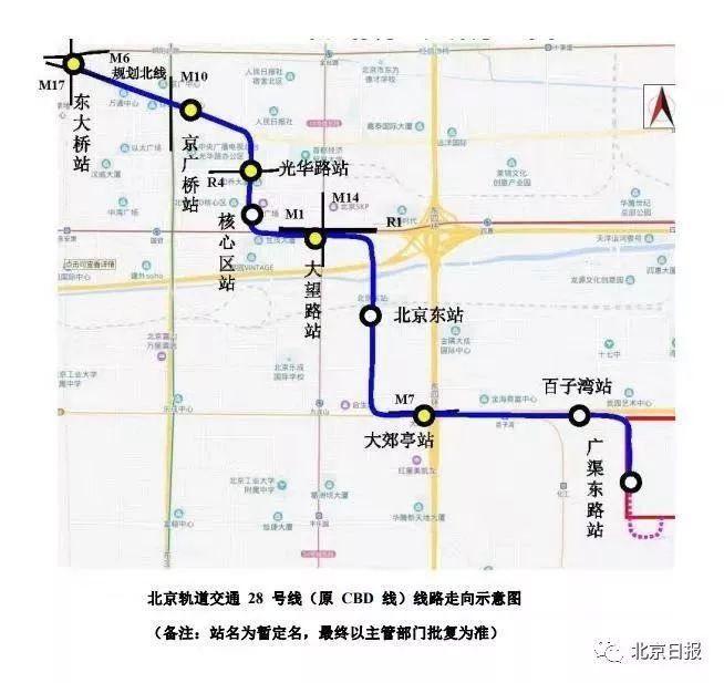 北京地铁建设规划调整 平谷线车站由原11座调整为20座,连接副中心和北三县