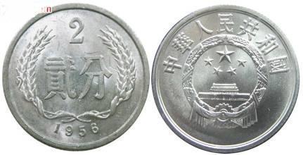 最值钱的硬币_我国一共发行了8种2分硬币,只有这个年份的最值钱,增值