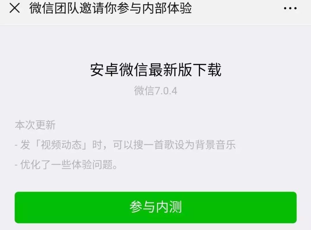 重磅!微信大更新,终于改掉了…但这次苹果没份儿!