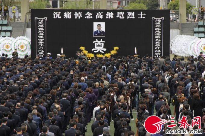 含泪送英雄丨凉山大火牺牲烈士高继垲追悼会今天举行