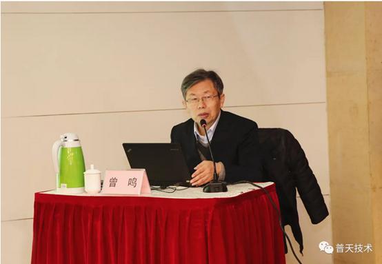"""中国普天深入解读""""三型两网""""战略  全面助力打造泛在电力物联网"""