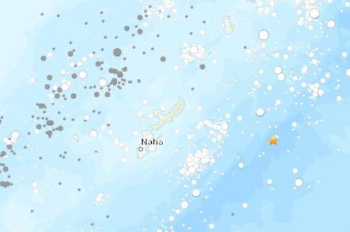 日本冲绳附近海域发生5.5级地震 震源深度10千米