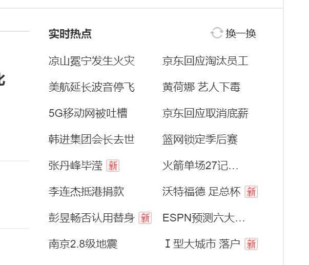 京东取消快递员底薪 为啥我表示支持?