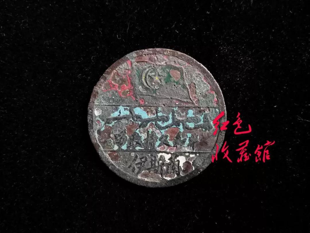 争取持久和平 红色收藏馆之红色中国