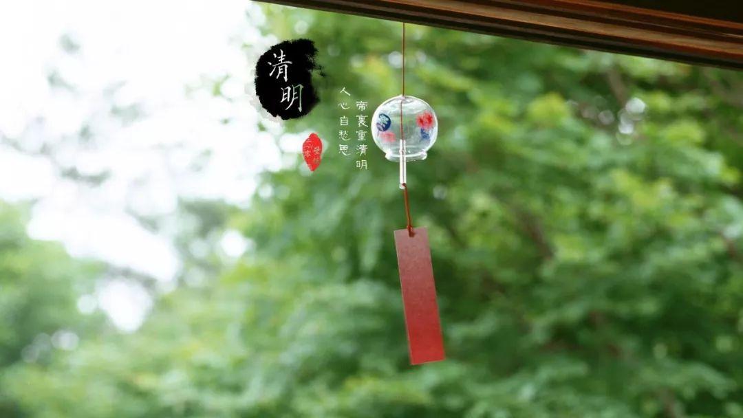 活动多多,这个清明小长假畅游江宁,感受传统文化的魅力!