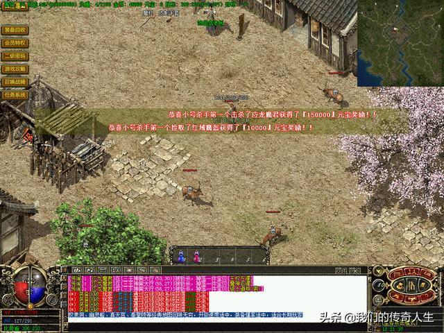 80火龙复古游戏截图1