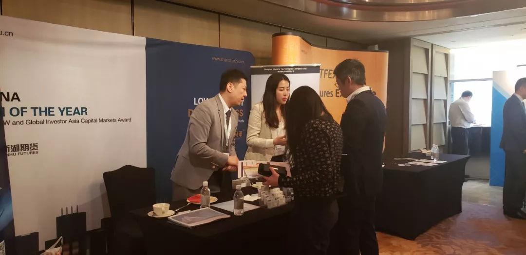 <b>一群业内精英聚集在FOW衍生品世界亚洲会议都讨论了什么?</b>