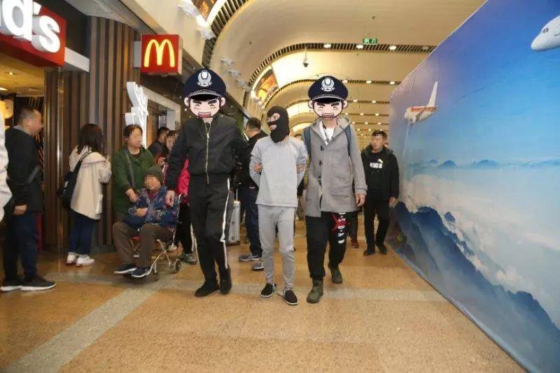历时80个月一万余里跨国缉毒,北京海淀警方成功从缅甸引渡一名涉毒嫌疑人